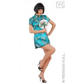 Item:Miss Wong
